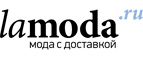 Скидки до 15% на Love Moschino, Guardiani Sport, Iceberg! - Псков